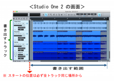 StudioOne2_Audio Export 1.pdf
